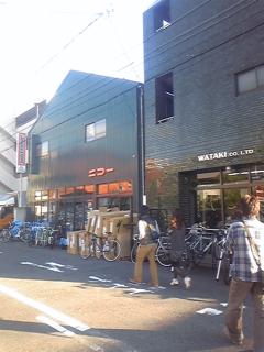 名古屋にて
