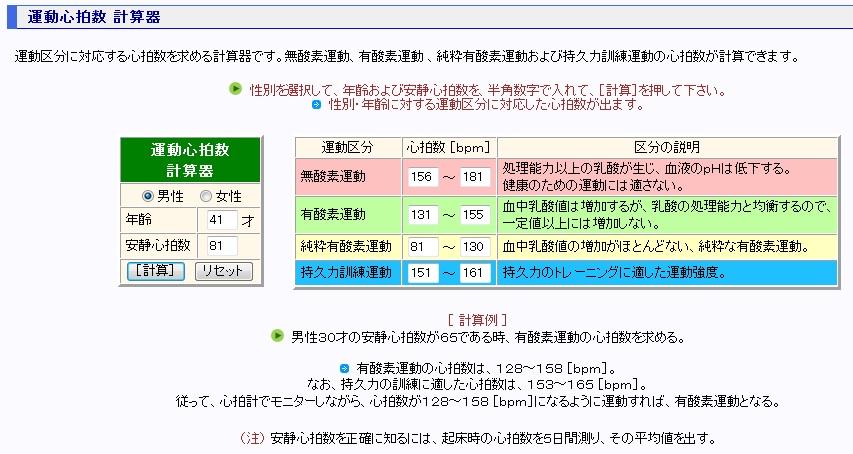 Shinpaku_1